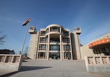Chancery premises, Embassy of India,Beijing