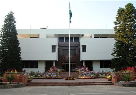 Chancery premises, HCI, Islamabad