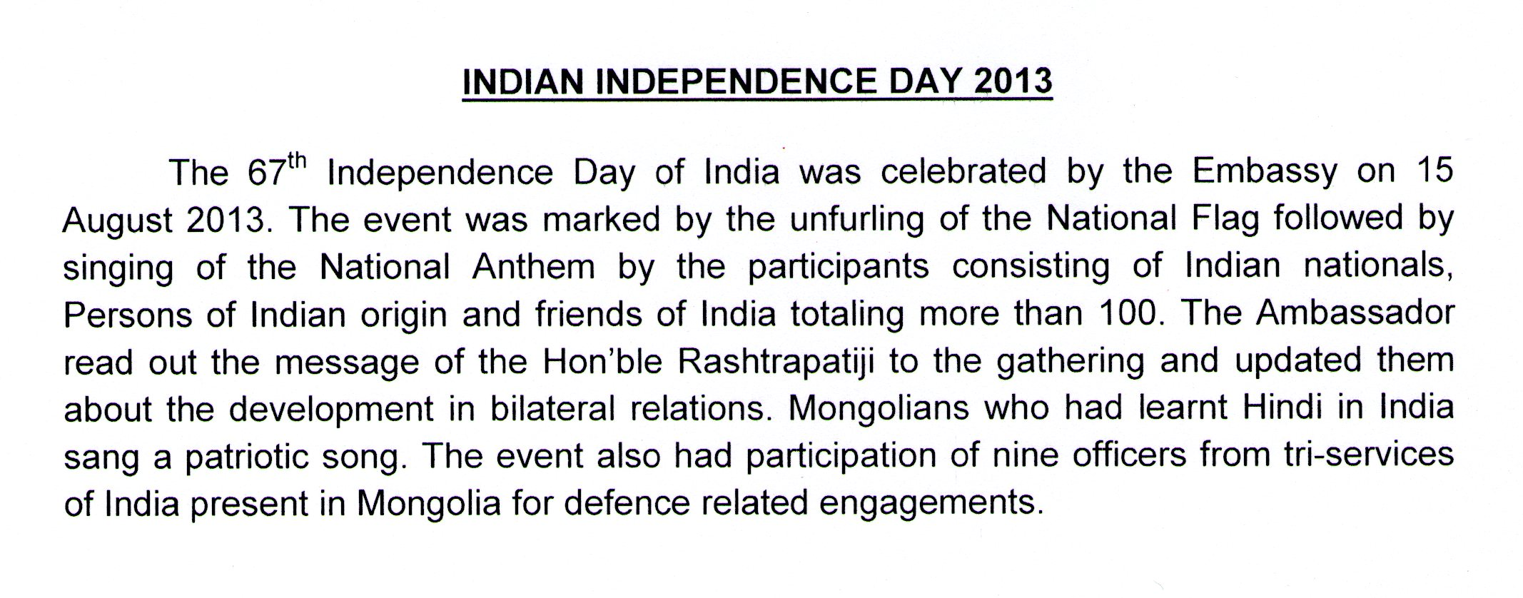 indian independence essay   dako group