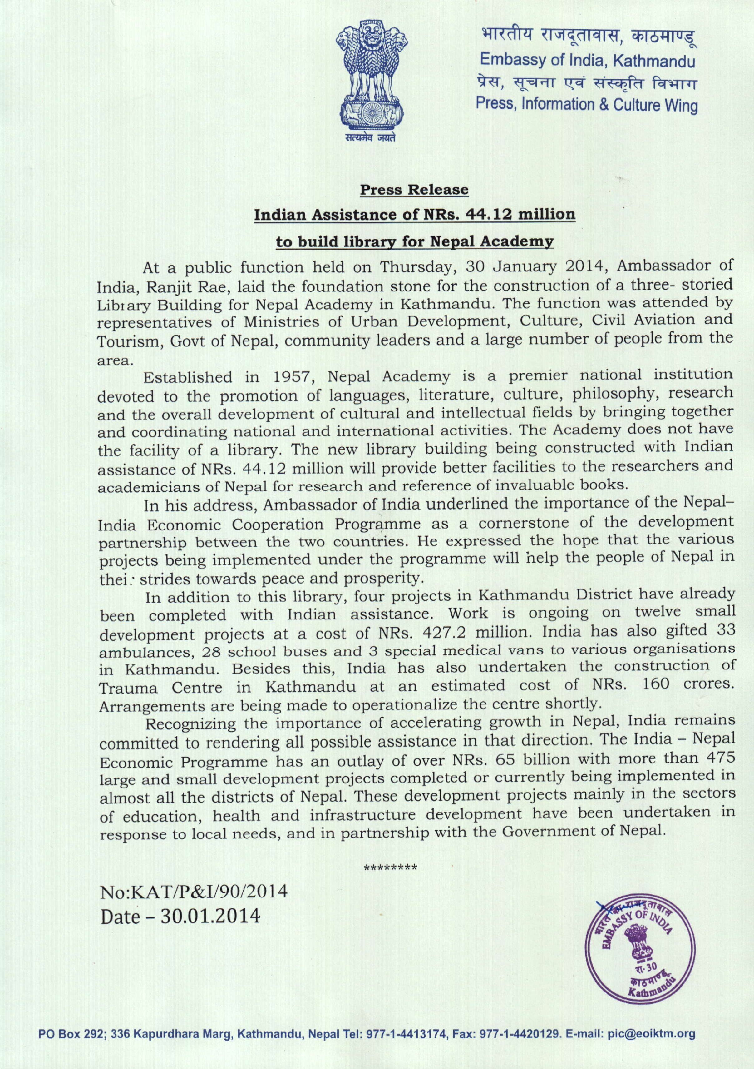 Mea indian missions abroad indian mission 4412 million for nepal academy falaconquin