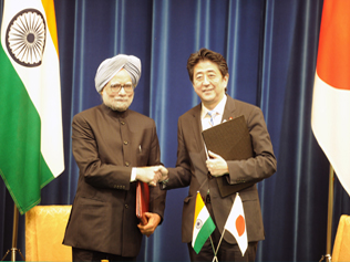 Official Visit of Prime Minister of Japan to India