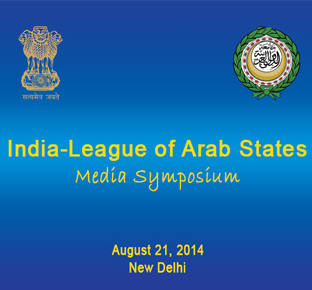 India-League of Arab States Inaugural Media Symposium (21 August 2014)