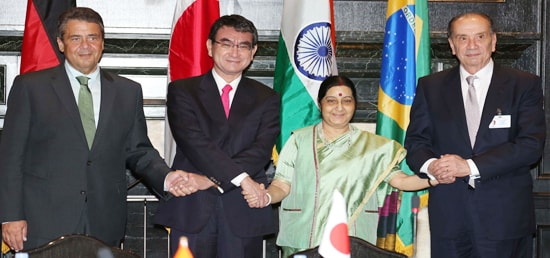 External Affairs Minister attends G4 (Brazil, Japan, India, Germany) Ministerial Meeting in New York on the sidelines of the UN General Assembly