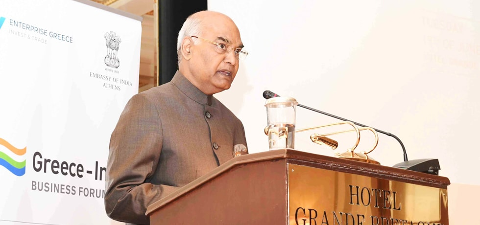 President delivers his address at India-Greek Business Forum Meeting at Athens