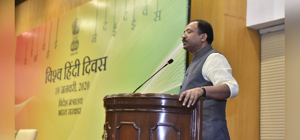Minister of State for External Affairs delivers his address on the occasion of Vishwa Hindi Divas, 2020 in New Delhi