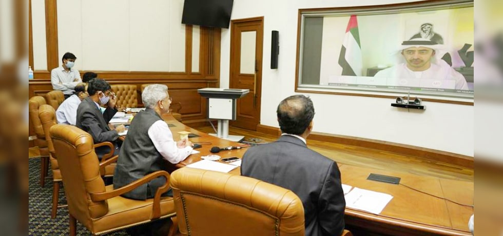 External Affairs Minister at the India-UAE Joint Commission Meeting