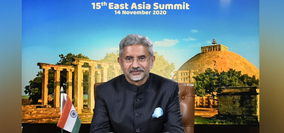 External Affairs Minister at the 15th East Asia Summit