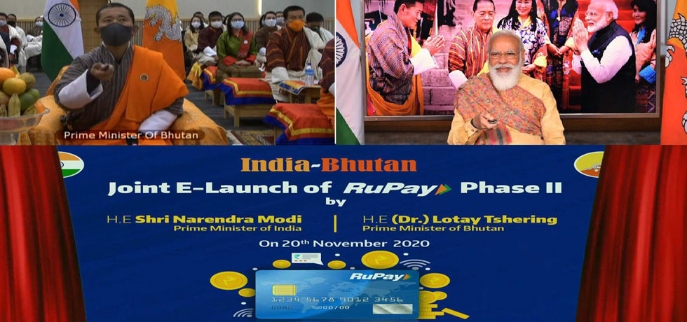 Prime Minister and Bhutanese PM Dr. Lotay Tshering jointly inaugurate RuPay card Phase-II in Bhutan