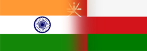 I​ndra Mani Pandey​ appointed as the next Ambassador of India to the​ Sultanate of Oman