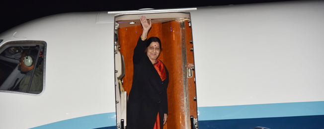Visit of External Affairs Minister to Wuznen, China for the 16th Foreign Ministers Meeting of Russia, India and China (February 27, 2019)