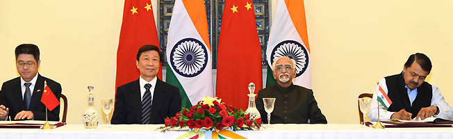 Visit of Vice President of the People's Republic of China to India (November 3-7, 2015)
