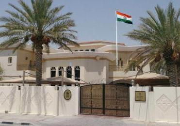 Embassy of India, Doha