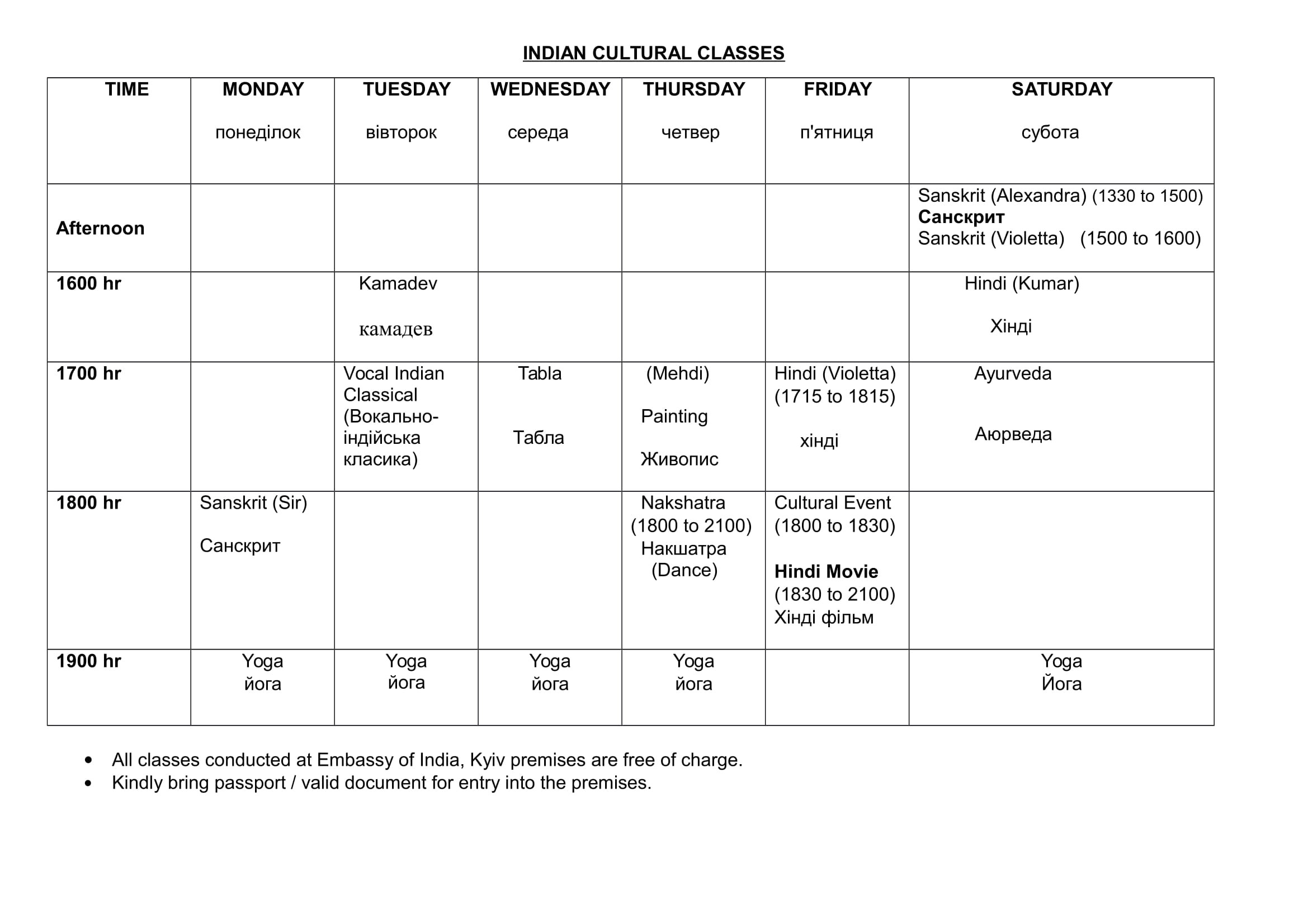 Revised schedule of Cultural classes in the premises of Embassy of India in Ukraine with immediate effect