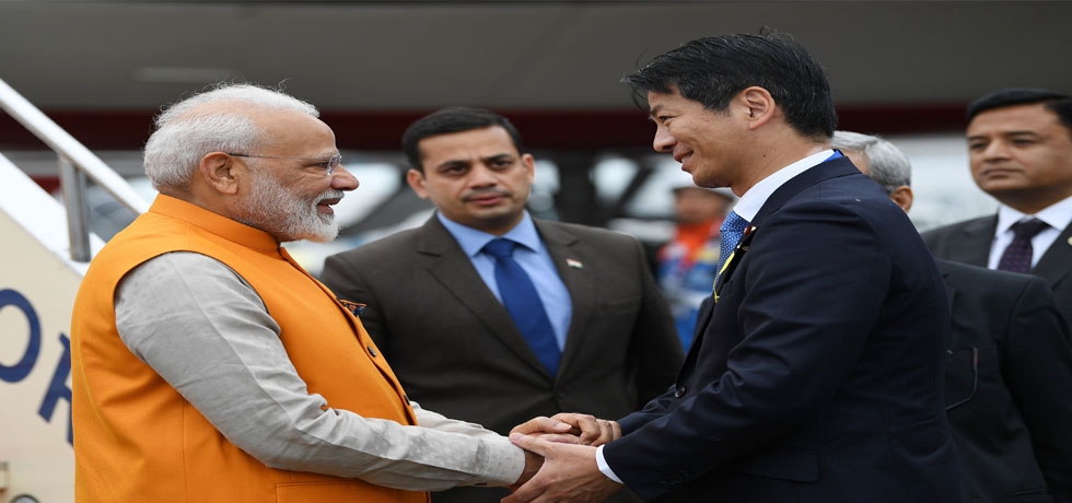 Prime Minister arrives in Osaka to attend G20 Summit 2019