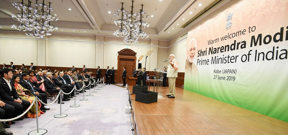 Prime Minister addresses Indian Community during his 3-day visit to Japan