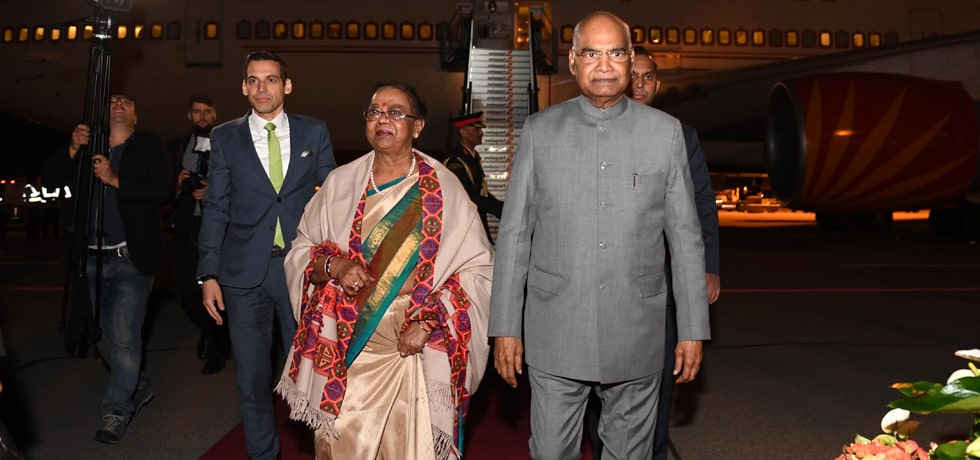 President arrives in Zurich on 2nd leg of his 3-Nation Visit to Iceland, Switzerland and Slovenia
