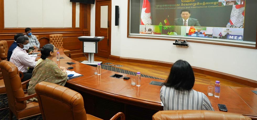 Secretary (East) attends 12th Mekong Ganga Cooperation Senior Officials' Virtual Meeting