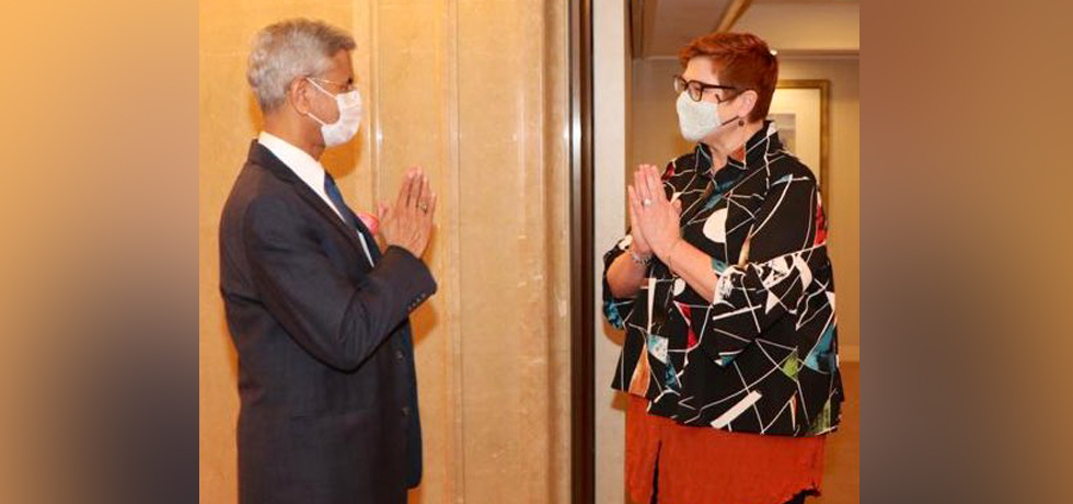 External Affairs Minister meets Marise Payne, Foreign Minister of Australia in Tokyo