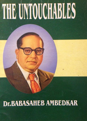 date of birth of bhim rao ambedkar